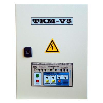 Автоматика ТКМ-V3 с ИУ3с + ПБ3-12 в Белинскийе